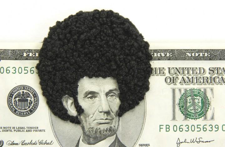 Afro Abe II